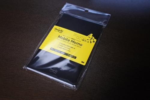 モバイルメモの商品画像